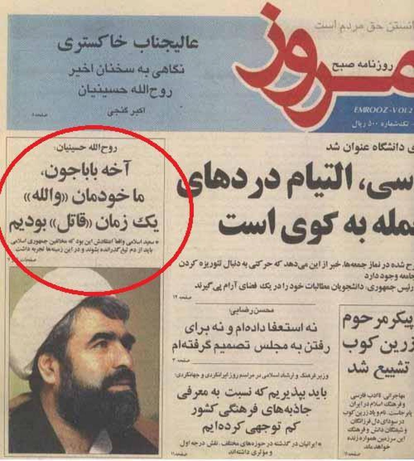 درگذشت روح الله حسینیان یکی از تندروترین چهره های امنیتی اطلاعاتی ایندیپندنت فارسی